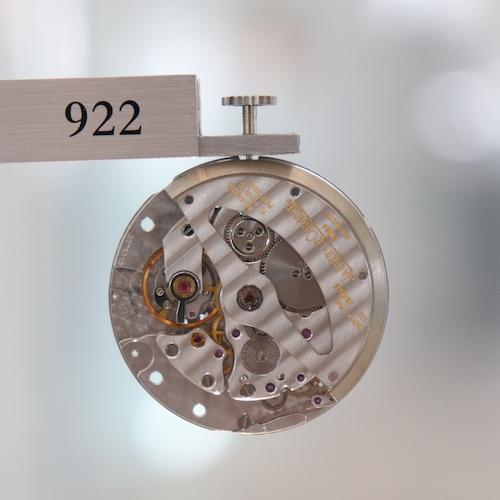 Das Kaliber 922 ist nur eines von über 1.200 hier entwickelten Werken.