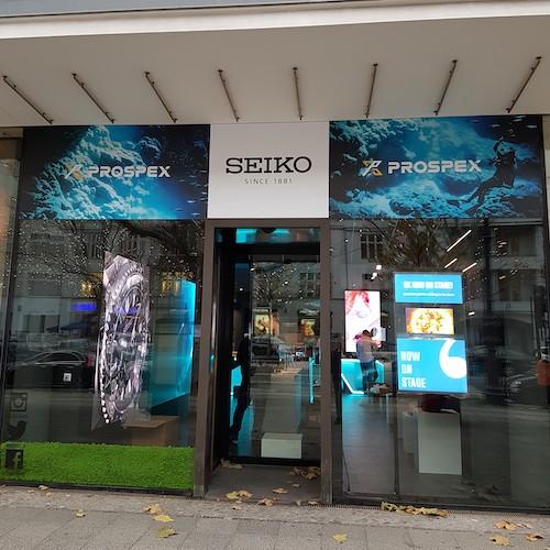 Der Eingang zum Seiko Pop-Up-Store ist werktags noch bis 31. Januar 2020 geöffnet.